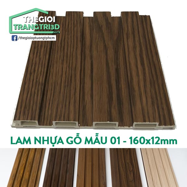Thanh lam nhựa gỗ ốp tường trần 01 (5 màu)
