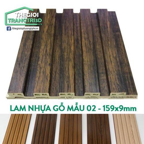 Thanh lam nhựa gỗ ốp tường trần 02
