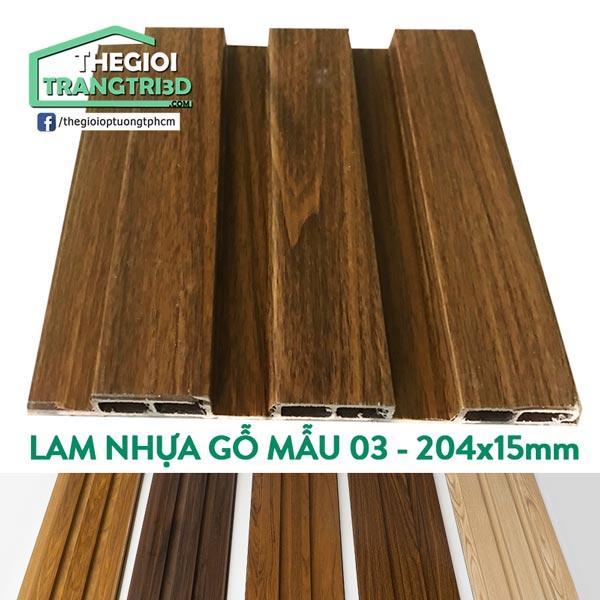Thanh lam nhựa gỗ ốp tường trần 03 (5 màu)
