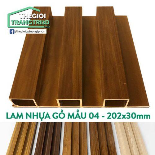 Thanh lam nhựa gỗ ốp tường trần 04 (5 màu)
